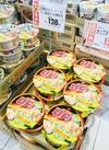 日清焼きそばU•F•Oだし醤油きつね焼きそば 138円(税込)
