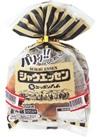 シャウエッセン 430円(税込)