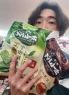 ホームパイ宇治抹茶 ビターショコラ 213円(税込)