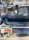 流氷白くまそうめん流し器 3,278円(税込)