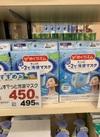 めぐりズム 冷涼マスク 495円(税込)