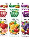 野菜生活100各種 214円(税込)
