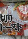 厚切りピザトースト 214円(税込)