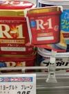 R-1ヨーグルト 386円(税込)