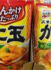 広東風かに玉 150円(税込)