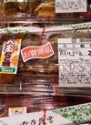たこ焼き 301円(税込)