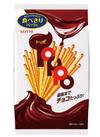 トッポ・パイの実・コアラのマーチ(シェアパック) 214円(税込)