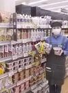 味噌・インスタント味噌汁 20%引