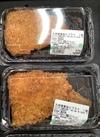 九州産真あじフライ 189円(税込)