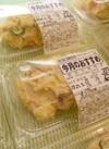 クリーミーポテトサラダ 160円(税込)
