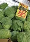 キャベツ 62円(税込)