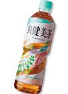 爽健美茶 62円(税込)