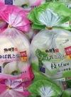 ゆば乳豆腐増量各種 204円(税込)