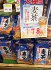 麦茶 192円(税込)