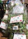 小梅 530円(税込)