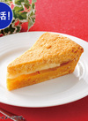 ザックザク食感のチーズアップルパイ 152円(税込)