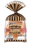シャウエッセン 365円(税込)