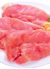 若鶏むね肉 51円(税込)
