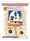 雪の宿サラダ 138円(税込)