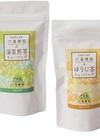深蒸し煎茶・ほうじ茶ティーバッグ 278円(税込)