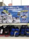 子ども アンリミティブスニーカー 2,189円(税込)