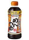 めんつゆ 159円(税込)