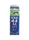 北海道特濃4.4 193円(税込)