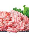 豚バラうす切り 214円(税込)