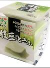 枝豆風味とうふ 95円(税込)