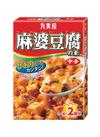 麻婆豆腐の素 中辛 149円(税込)