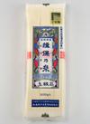 素麺 302円(税込)
