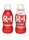 R-1ドリンクタイプ 各種 115円(税込)