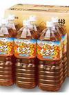 健康ミネラル麦茶(ケース) 648円(税込)