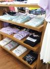 チアガールビス 半袖Tシャツ 1,560円(税込)