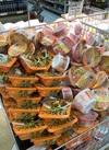 麺づくり(鶏ガラ醤油/合わせ味噌)/昔ながらのソース焼そば 105円(税込)