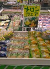 ホイップメロンパン 富良野メロン 117円(税込)