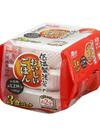 低温製法米のおいしいごはん 203円(税込)