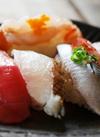 握り寿司12貫(うに・いくら・ねぎとろ入) 1,047円(税込)