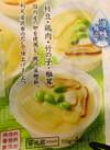 割烹茶碗蒸し 278円(税込)