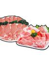 豚ロースとんかつ、焼肉・生姜焼き各種 149円(税込)