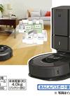 ロボット掃除機[ルンバi7+] 142,868円(税込)