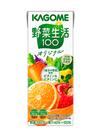 野菜生活100<オリジナル>(200ml)<愛媛キウイミックス>(195ml) 780円(税抜)