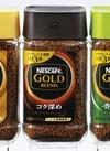 ゴールドブレンド(コク深め) 430円(税込)