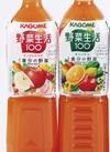 野菜生活100(オリジナル) 182円(税込)