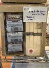 三輪そうめんとこだわり麺つゆセット 1,296円(税込)