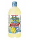 さらさらキャノーラ油(1,000g) 192円(税込)