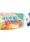 冷し中華(しょうゆだれ・ごまだれ)(3人前) 170円(税込)