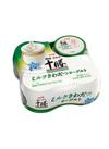 北海道十勝ミルクきわだつヨーグルト(78g×4) 149円(税込)
