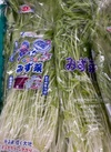 水菜 107円(税込)