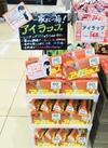 ✨アイラップ✨ 162円(税込)